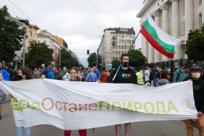 Екозащитниците излязоха на протест в София
