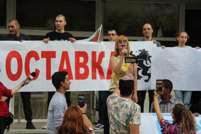 Politico: Америка подкрепя бунта на българите