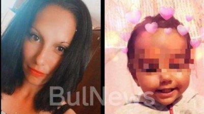 Млада майка и бебето й изчезнаха в Галиче