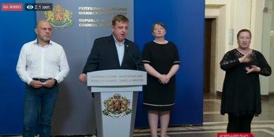Дончев и Каракачанов: Няма да искаме оставката на Радев, трябва ни единство (НА ЖИВО)