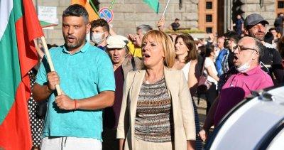 Манолова призова за протести до падането на Борисов