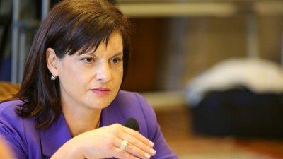 Дариткова към БСП: Усилията ви са безплодни, не ни е страх от вота