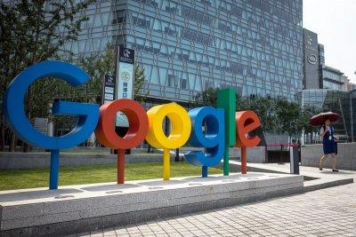 В Калифорния разследват Гугъл