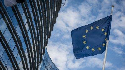 EК приветства присъединяването на България и Хърватия към ERM II