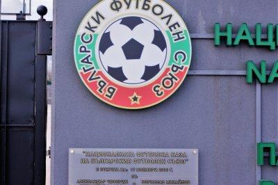 БФС разреши на журналисти да присъстват на мачовете