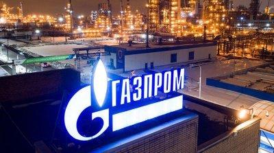 Газпром с големи загуби през първото тримесечие на 2020 г.