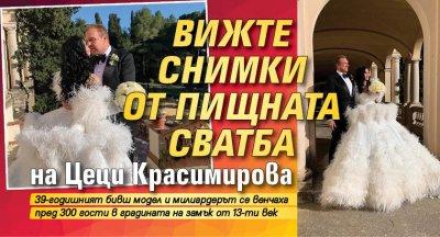 Вижте снимки от пищната сватба на Цеци Красимирова
