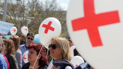 По-високи заплати искат медици от Педиатрията в София