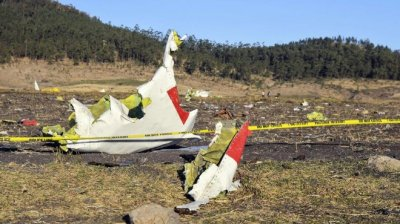 Претоварен с кокаин самолет се разби