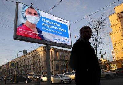 Заразените с коронавирус в Русия надхвърлиха 850 000