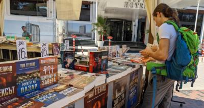 """Стартира """"Алея на книгата"""" във Варна"""