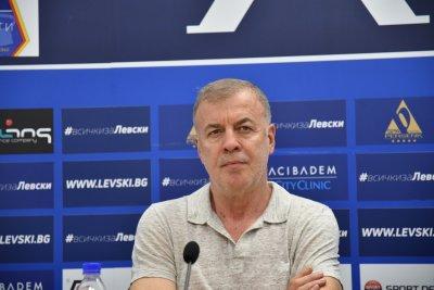 Фенове на Левски: Пълна подкрепа за Наско Сираков!