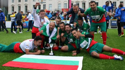 България приема международен турнир по футбол за бездомни хора