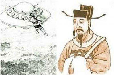 НЛО лети над Китай през 11-ти век