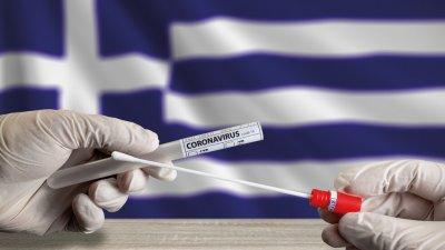 153 новозаразени с COVID-19 в Гърция