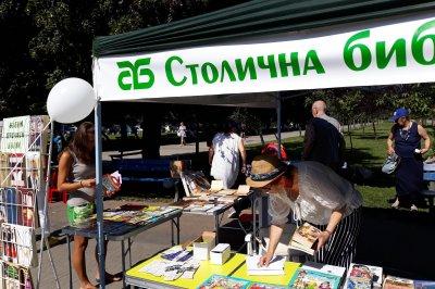 Столична библиотека търси читатели по парковете