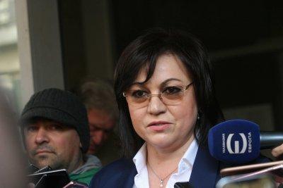 Нинова хапе: Ако Бойко е абдикирал, да хвърля оставка