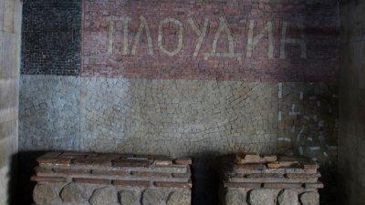 Мозаечните пана на Йоан Левиев са възстановени