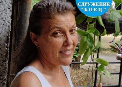 Арестуваха агресивна активистка на БОЕЦ