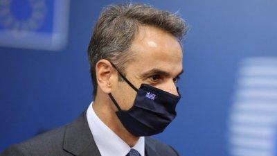 Мицотакис пренарежда гръцкия кабинет, запазва ключови министри