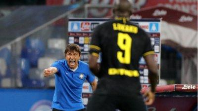 Интер може да освободи Антонио Конте