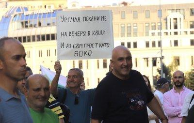 Ден 26: Петима протестиращи гладуват