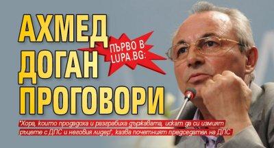 Първо в Lupa.bg: Ахмед Доган проговори