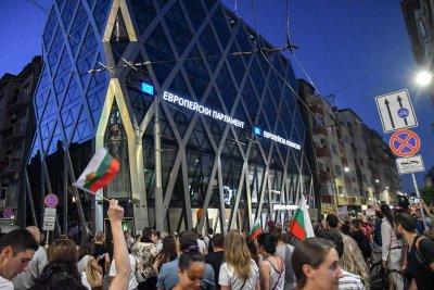 Тръгна подписка срещу протестите и блокадите в столицата