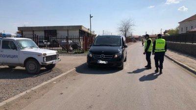 Задържаха петима при спецакция в Сливенско