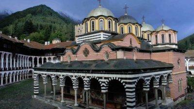 Над 50 полицаи охраняват Рилския манастир