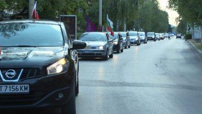 Полиция ескортира протеството автошествие във Велико Търново
