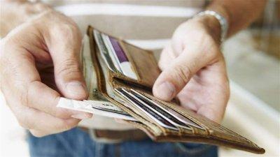 73% не са доволни от заплатата си