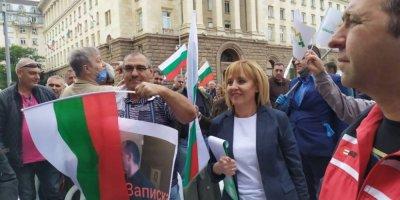 Мая кара Бойко да спре бонусите в КРС