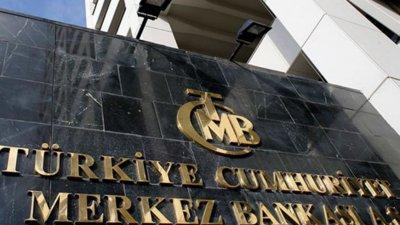 Кризата в Турция може да нанесе щети и по еврото