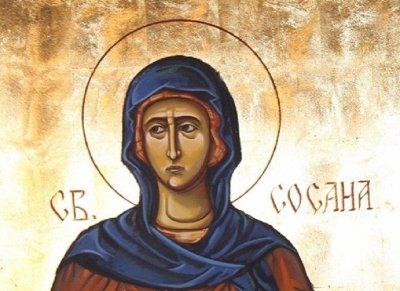 Църковен празник е, да почерпи Сузана