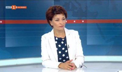 Десислава Атанасова: Протестиращите също искат ВНС