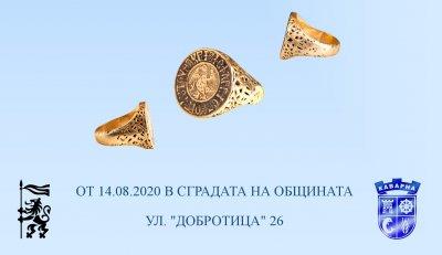 Вижте уникалния златен пръстен, открит в Калиакра