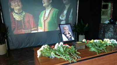 Смолян изпрати Христина Лютова с аплодисменти в последния й път