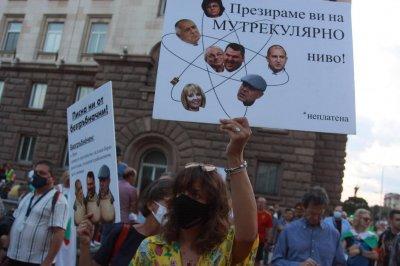 "Напрежение между протестиращи и минувачи на пл. ""Независимост"""