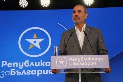 Горан Благоев учредява партията на Цветанов (ВИДЕО+СНИМКИ)