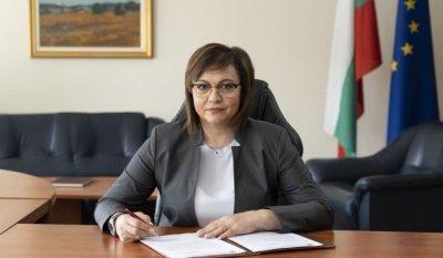 Само в Lupa.bg: Двама олигарси пръснаха 50 бона за банкет на Корнелия