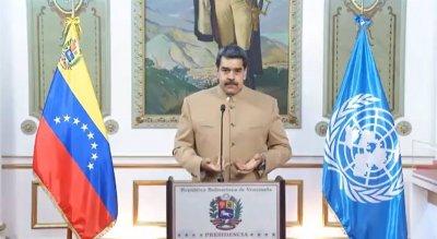 Венецуела и Куба заклеймиха САЩ в речи пред ООН