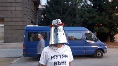 Рехав протест преди Великото народно въстание III