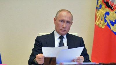 Путин хвали руската ваксина пред ООН