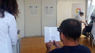 За ромите: Безплатни медицински прегледи