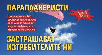 Само в Lupa.bg: Парапланеристи застрашават изтребителите ни