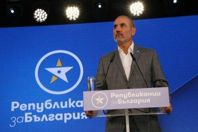 Цветанов: Само служебен кабинет ще гарантира честността на вота