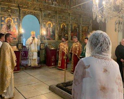 Преподаватели от Унибит почетоха Софроний Врачански