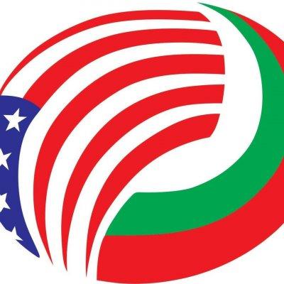 Американското посолство ни поздрави за Деня на независимостта