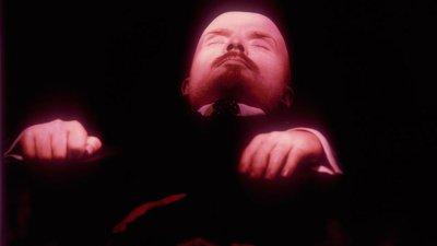 Кой купува Ленин за $1 млрд.?